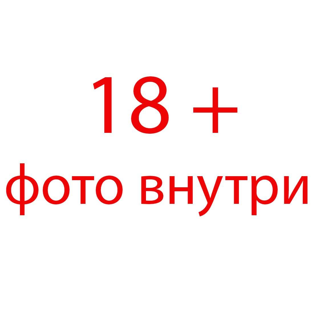 Камасутра как древнее искусство любви 122 позы с