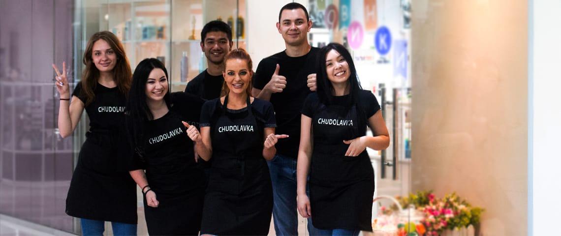 Команда магазина для мыловарения Чудо Лавка