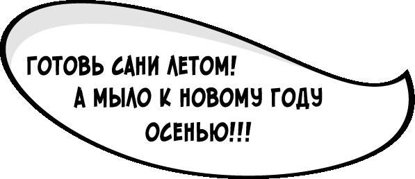 pole-dlya-teksta.png