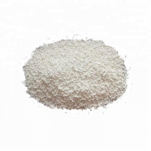 Консервант Бензоат натрия, 50 гр.