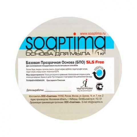Мыльная основа Soaptima Базовая Прозрачная (БПО)