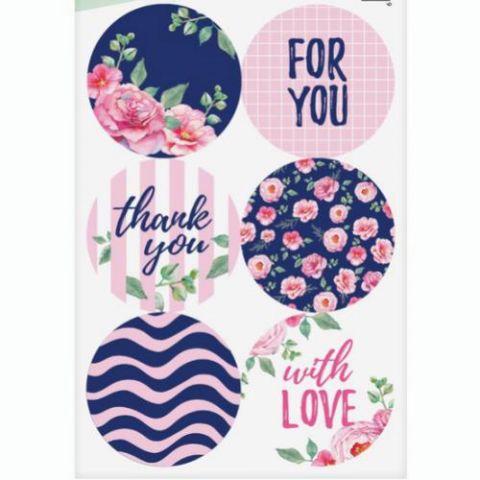 Наклейки на подарки «Для тебя», 9 × 16 см