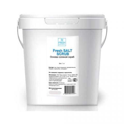 Основа Fresh SALT SCRUB - Соляной скраб