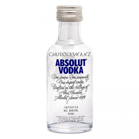 Силиконовая форма 3D absolut vodka (арт 297)