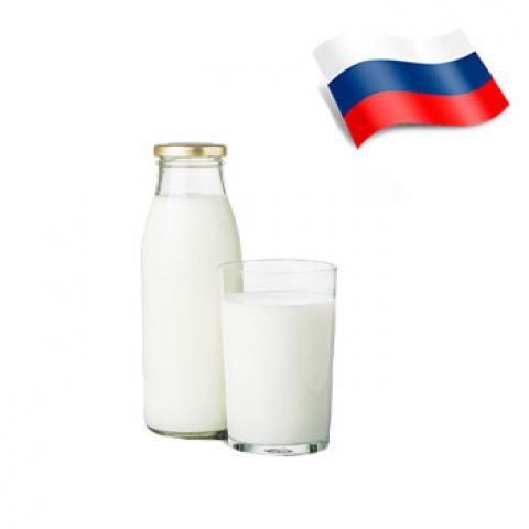 Отдушка козье молоко россия