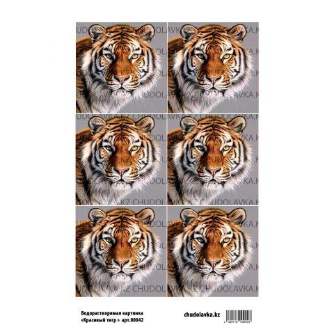 """Водорастворимая картинка """"Красивый тигр ВК042"""""""