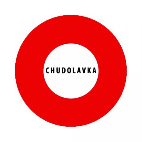 Жидкий пигмент Красный (россия) 10 мл