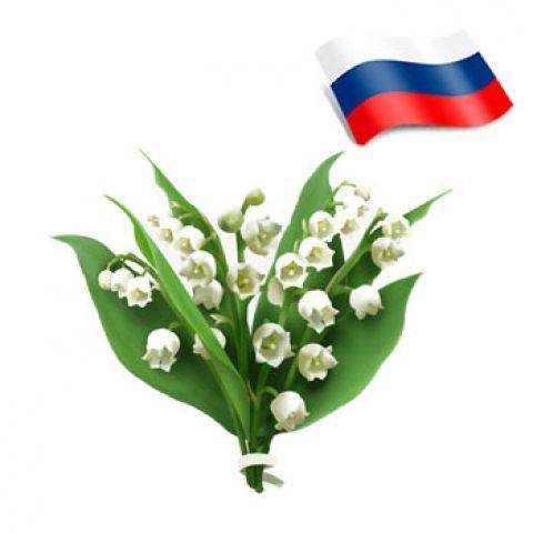 Отдушка ландыш россия