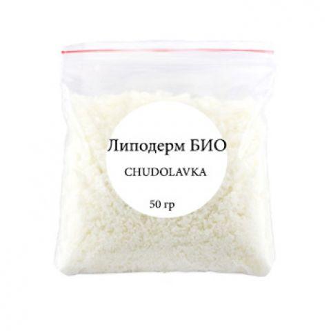 База для крема Липодерм БИО