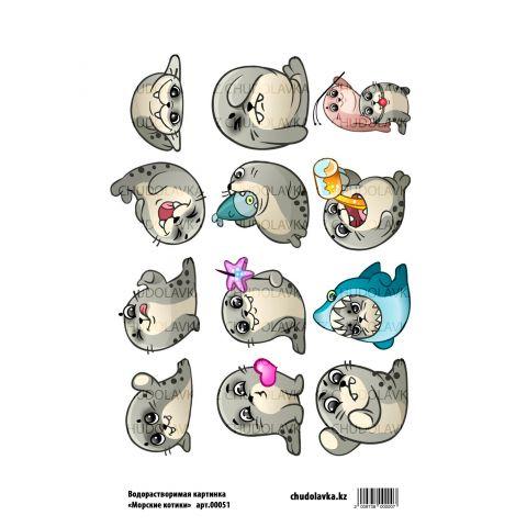 """Водорастворимая картинка """"Морские котики ВК051"""""""