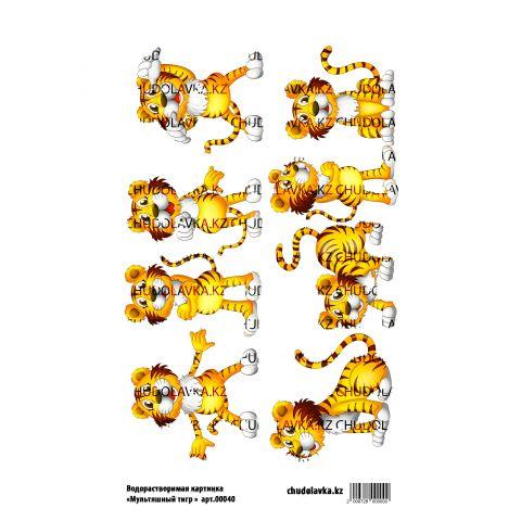 """Водорастворимая картинка """"Мультяшный тигр ВК041"""""""