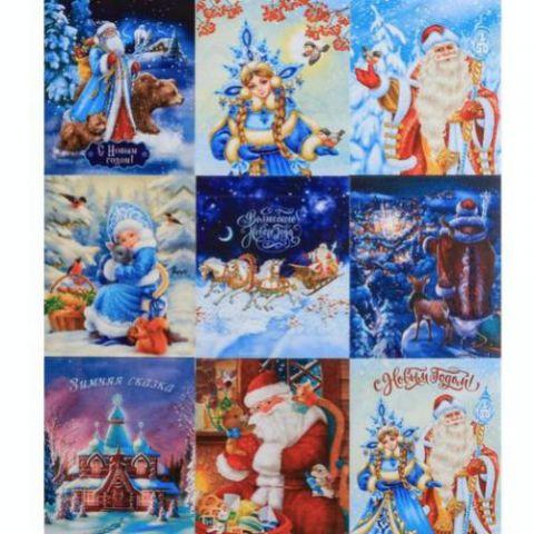 Наклейки бумажные «С Новым Годом», c раскраской, 11 × 15,5 см