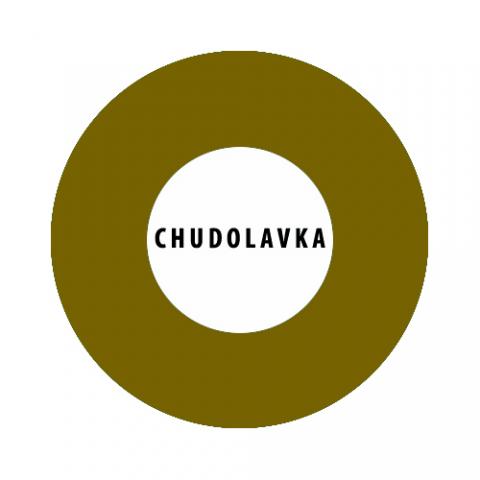Жидкий пигмент оливковый (россия) 10 мл