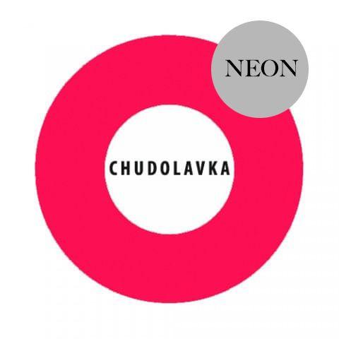Жидкий пигмент красный персик неон (Россия) 10мл