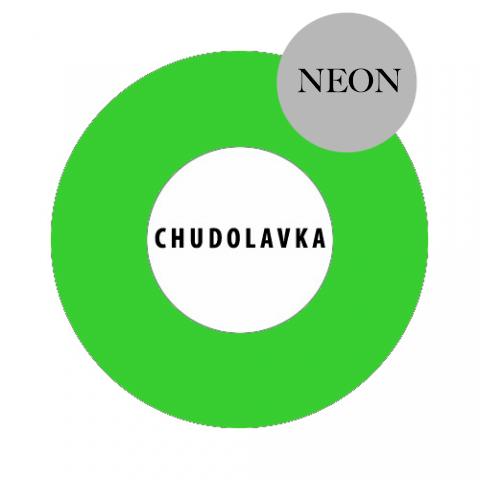 Жидкий пигмент зеленый неон (россия) 10 мл