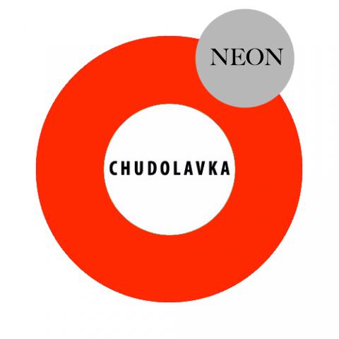 Жидкий пигмент красный неон (россия) 10 мл