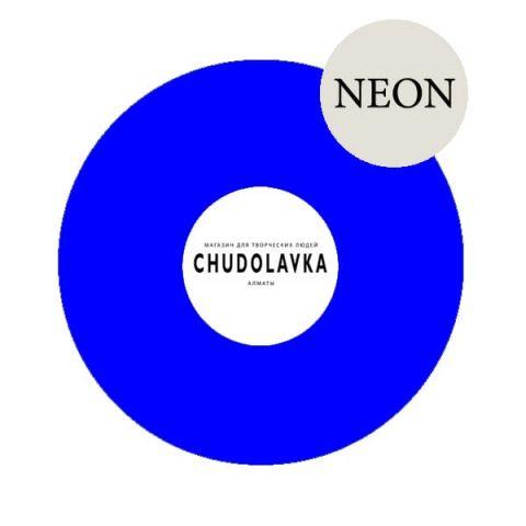 Жидкий пигмент синий неон (россия) 30 мл