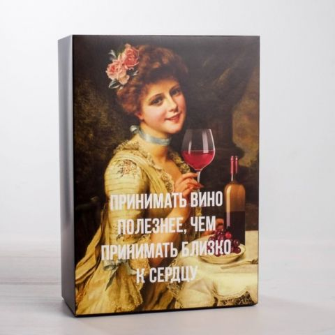 Коробка складная «Вино», 16 × 23 × 7.5 см
