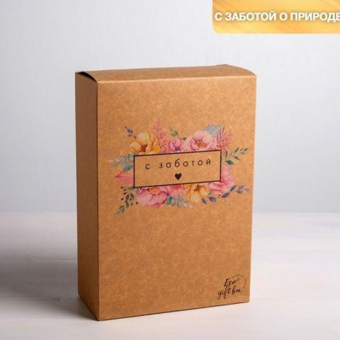 Коробка складная крафтовая «С заботой», 16 × 23 × 7.5 см