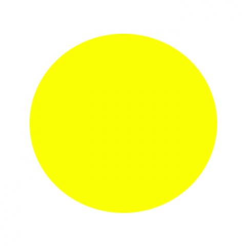 Сухой пигмент Желтый 5гр