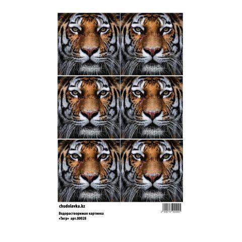 """Водорастворимая картинка """"Тигр ВК028"""""""