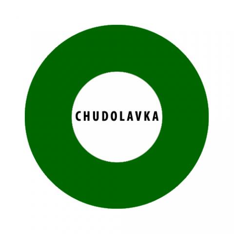 Жидкий пигмент натуральный зеленый (россия) 10 мл