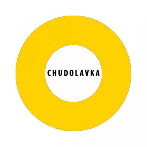 Жидкий пигмент желтый (россия) 10 мл