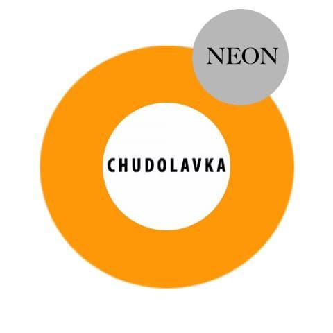 Жидкий пигмент Желто-Оранжевый неон (Россия) 10 мл.
