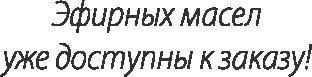 tekst_tonkii.png